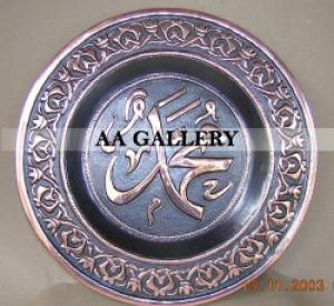 kaligrafi-1