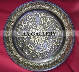 kaligrafi-11