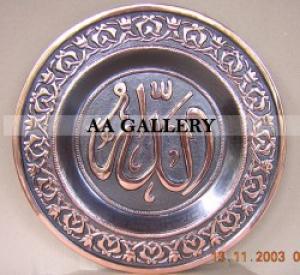 kaligrafi-2