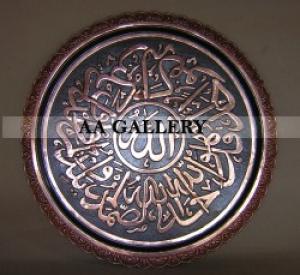 kaligrafi-7